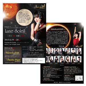 2015.6 「Lune Soleil」公演フライヤー