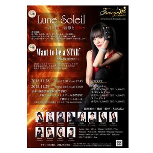 2015.11 「Lune Soleil」公演フライヤー